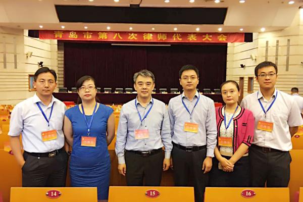 李旭修当选青岛市律师协会副会长 德衡集团青岛办公室