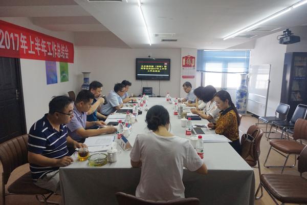 """由管理合伙人李长平律师,合伙人赵海婷律师就在青岛参加集团""""律所管理"""