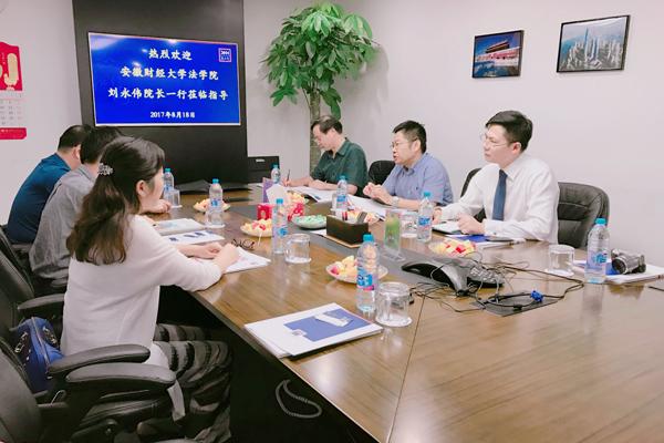 德和衡上海所与安徽财经大学法学院达成实习就业合作协议图片