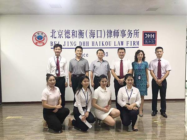 周及海口市司法局林明局长到北京德和衡(海口)律师事务所考察指导工作图片
