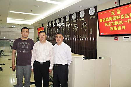 德衡商法网新闻-青岛陆海国际货运集团股份有限公司